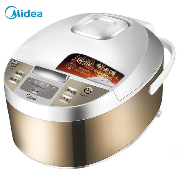 【限时优惠】 美的(Midea)电饭煲 金属拉丝机身 10小时预约 黄晶内胆4L电饭锅MB-WFD4015