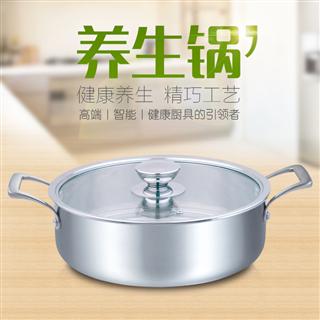 能量锅--汤锅