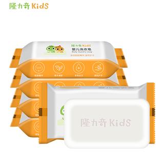 【升级版】隆力奇Kids婴儿洗衣皂  120g*6块