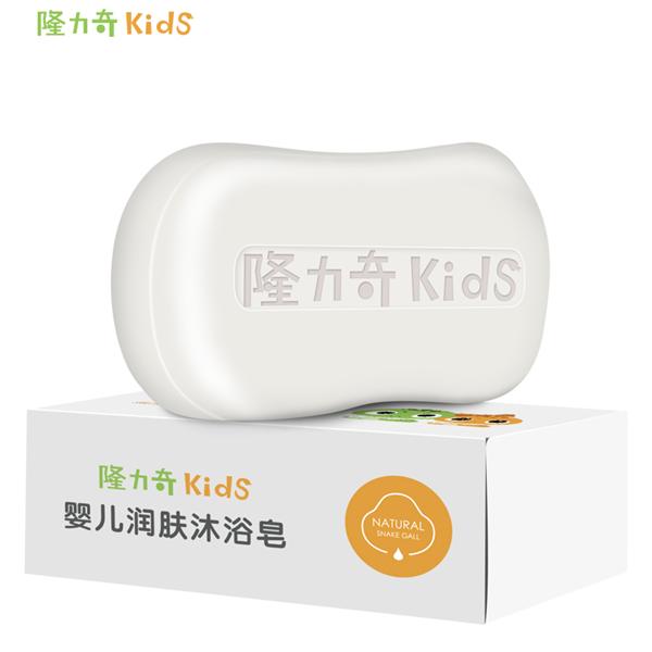 【升级版】隆力奇Kids 婴儿润肤沐浴皂 105g*2块