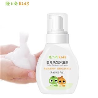 【升级版】隆力奇Kids 300ml 婴儿洗发沐浴露