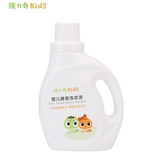 【升级版】隆力奇Kids 1L 婴儿酵素洗衣液