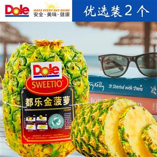 Dole都乐菲律宾凤梨都乐无冠菠萝2只进口金菠萝凤梨水果新鲜包邮   活动价44.5元