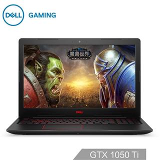 戴尔DELL游匣G3烈焰版 15.6英寸游戏笔记本电脑 吃鸡神器(i5-8300H 8G 128GSSD 1T GTX1050Ti 4G独显 IPS)