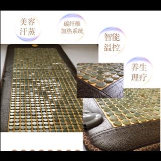巨荣爱家生态馆 高档玉石美容床垫 15000g*1