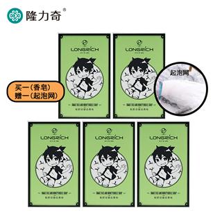 【赠起泡网】120g蛇胆金银花皂(一人之下版)