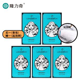 【赠起泡网】120g蛇胆牛奶皂(一人之下版)