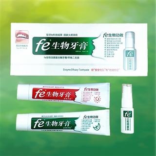 FE 生物牙膏早晚套装9119-B(加赠牙刷)