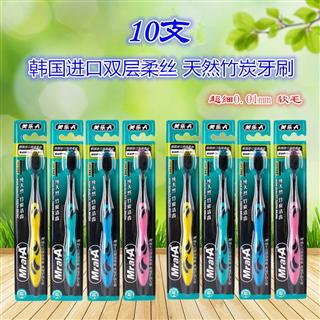 FE 美乐A韩国进口双层柔丝竹炭抑菌牙刷 10只装