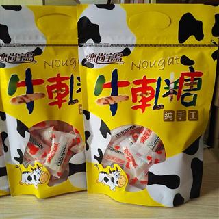 台湾进口食品纯手工牛轧糖200g花生牛轧糖【2袋装】