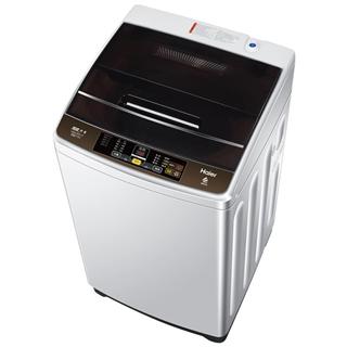 【限时优惠】 海尔(Haier)8公斤直驱变频静音全自动波轮洗衣机 智能模糊控制 特色牛仔洗 XQB80-BM21JD