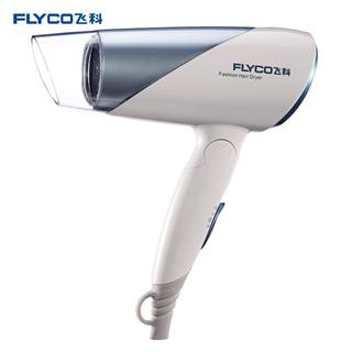 【限时特惠】飞科(FLYCO)电吹风机家用负离子可折叠吹风筒  1600W