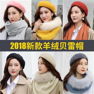 【时尚羊毛呢蓓蕾帽】甜美南瓜帽保暖月子帽