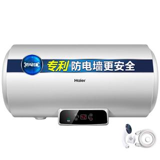 海尔(Haier)60升电热水器 2000W变频加热 多重安防预约 专利2.0安全防电墙EC6002-Q6