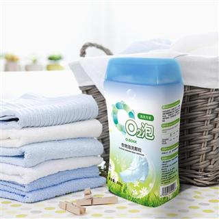 O2泡衣物泡洗颗粒通用装600g/瓶 安全环保杀菌
