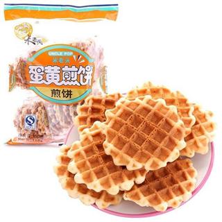 【米老头150g*4袋蛋黄煎饼】原味&牛奶味营养早餐饼干办公休闲小点心