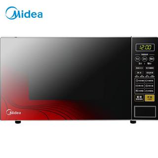 【限时优惠】 美的(Midea)M1-L213C 快捷微波炉 微电脑操控 360°转盘加热 智能蒸煮菜单 21升 700瓦