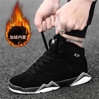 【男女同款高帮运动鞋】加绒保暖休闲运动跑步鞋