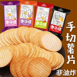 【思维特薯片40g*12包】4种口味休闲零食大礼包混合装