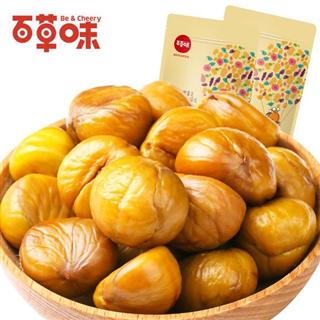 【百草味-板栗仁80g*4袋】坚果零食熟制甘栗仁即食干果