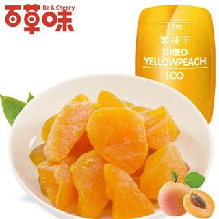 【百草味-黄桃干100g*4袋】黄桃果脯蜜饯果干