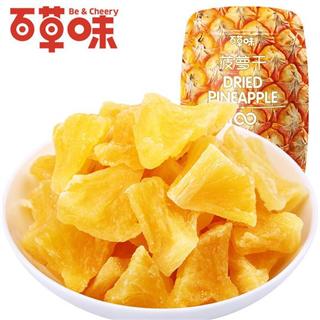 【百草味-菠萝干100g*2袋】蜜饯果脯水果干休闲零食小吃