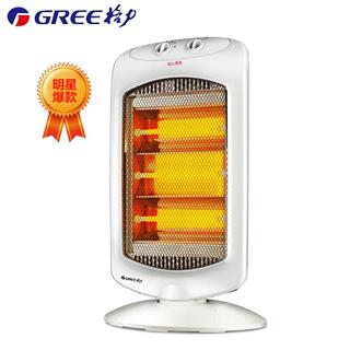 【限时特惠】格力(GREE) 小太阳电暖器节能家用摇头电暖气速热暗光防烫远红外取暖器NSD-12-WG