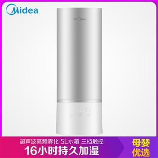 美的(Midea)加湿器 5L 家用 办公室空气加湿器 落地加湿器 卧室 婴儿 静音加湿器 SC-3A50(可定时)