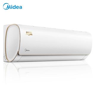 【限时优惠】美的(Midea)变频 智弧 冷暖 智能壁挂式卧室空调挂机 KFR-26GW/WDAA3@
