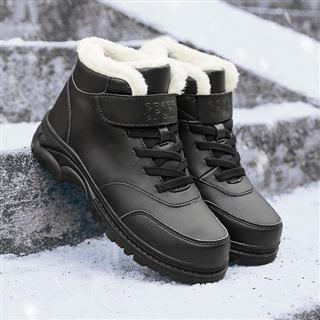 男女款高帮皮面休闲鞋 加绒保暖 防滑防水 加厚棉鞋