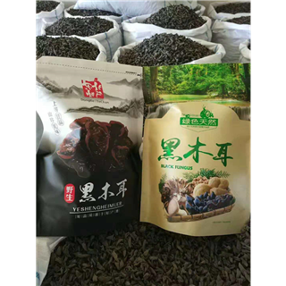 东北野生黑木耳秋耳特级小碗耳长白山野生椴木老鼠耳干货500g包邮新疆   西藏等偏远地区加运费10元