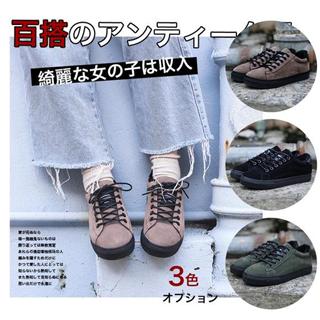 【新款日系百搭原宿潮流板鞋】运动休闲保暖加绒棉鞋