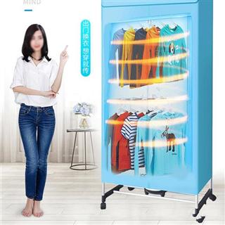 【超值礼包】烘干机干衣机家用多功能衣服暖风机烘衣机 赠送全自动家用迷你酸奶机