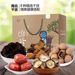 【超值礼包】干货土特产礼盒山珍菌菇南北干货礼包礼盒1590g