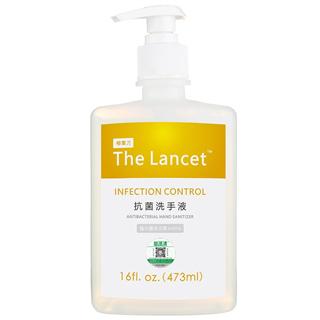 正品抗菌清香金盏花香家用抑菌除菌保湿护手洗手液473ml自然清香