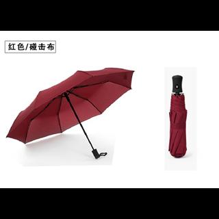 云朵花 全自动碰击布晴雨伞