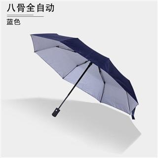 云朵花 全自动银胶布晴雨伞
