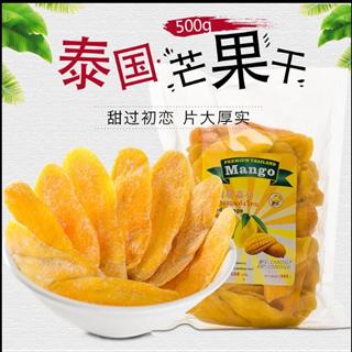 泰国风味 芒果干500g一箱装批发散装整箱水果干蜜饯果脯零食包邮