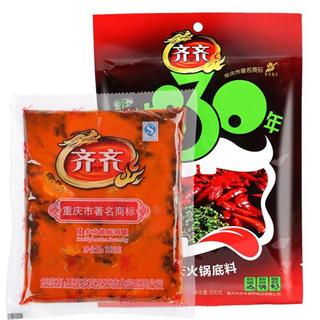 重庆特产火锅底料300g*3袋四川麻辣烫调料牛油手工麻辣火锅料