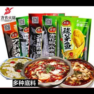 重庆特产火锅麻辣鱼料/青花椒水煮鱼/老坛酸菜鱼/农家酸菜鱼 300g*4袋组合