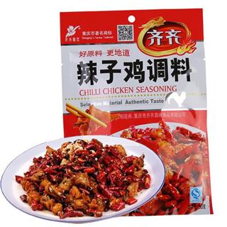 重庆特产齐齐辣子鸡调料150g*5袋酒店特色调料