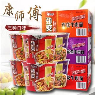 康师傅劲爽方便面整箱12桶装3种口味混合装香辣红烧老坛酸菜速食泡面