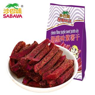 沙巴哇奶酪味紫薯干100g*5袋紫薯干脆条越南综合果蔬干进口零食