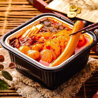 重庆烩味鲜自热火锅速食 懒人火锅网红小火锅2盒装 8种口味可选