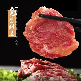老炊卤牛腱200g*2袋大块卤味五香味牛肉熟食