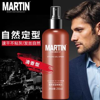 Martin马丁发胶男喷雾发蜡啫喱持久定型自然蓬松发胶喷雾250ml