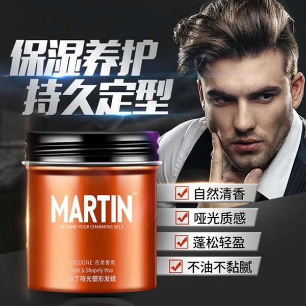 Martin马丁发蜡80g男士定型自然蓬松哑光发泥持久造型清香不伤发保湿