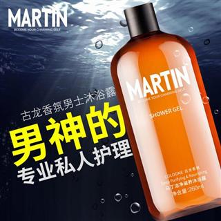 Martin马丁男士沐浴露乳持久留香家庭装控油补水保湿全身沐浴液500ml