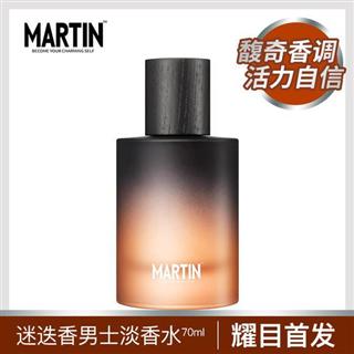 Martin马丁男士迷迭香香水持久淡香清新自然男人味女网红香氛礼物70ml