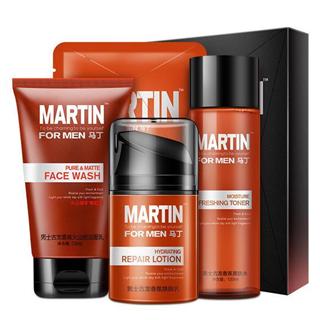 Martin马丁男士护肤品套装洗面奶水乳控油祛痘补水保湿正品